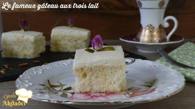 Le fameux gâteau latino américain qui a fait fureur cet été ,gâteau aux trois laits