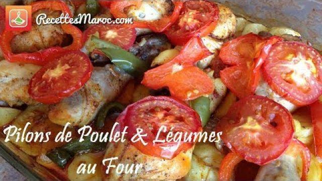 Recette Pilons de Poulet & Légumes au Four