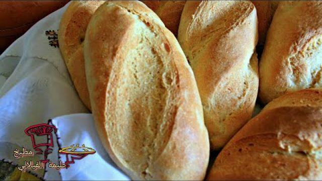 باكيط الكومير او الخبز الفرنسي صحي سريع بدون دلك او مجهود بمكونات الخبز اليومي رائع