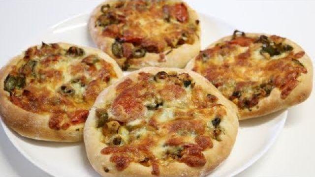 PETITE PIZZA AU POULET POUR LE RAMADAN
