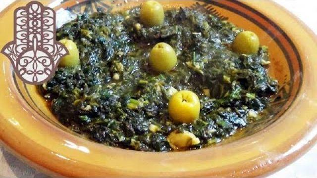 Salade d'épinard à la marocaine