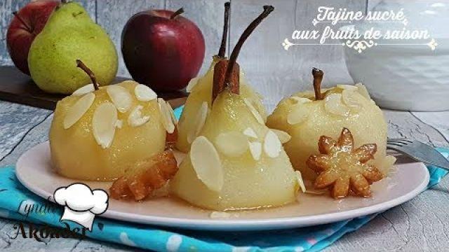 Un must du ramadan - tajine sucré aux fruits