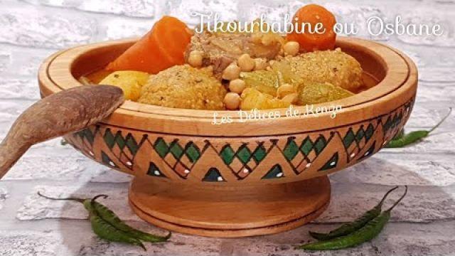 Recette Kabyle des Boulettes de Semoule ou Tikourbabine ou el Osbane