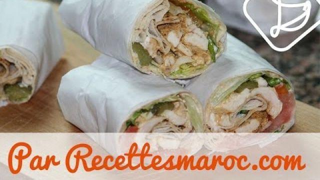 Shawarma Poulet - Chicken Shawarma - شاورما الدجاج