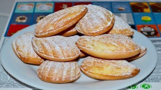 Madeleine au citron/مادلان بنكهة الليمون , وصفة سريعة ولذيذة يحبها كل الاطفال