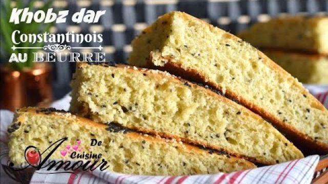 Pain de semoule maison - Khobz dar au beurre algérien